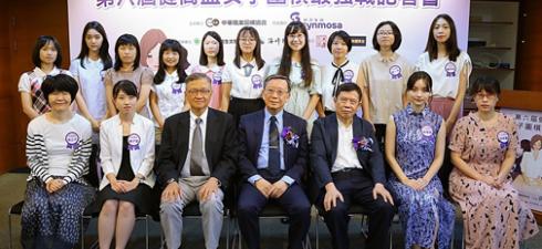 第七屆健喬盃女子圍棋最強戰 比賽辦法 冠名贊助:健喬信元醫 […]